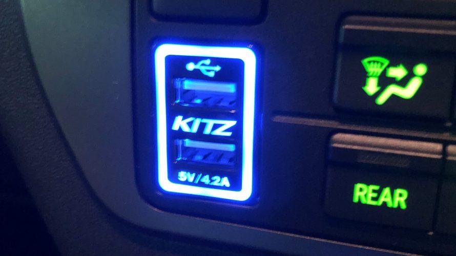またまた光が。。 KITZ-RACNG KUHL-RACING ハイエース