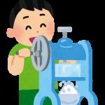 KITZの夏!恒例のかき氷!!